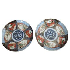 "Imari Meiji Period Plates, Stylized Chrysanthemum and Flowers Motif, 7 1/2"", Set of 2"