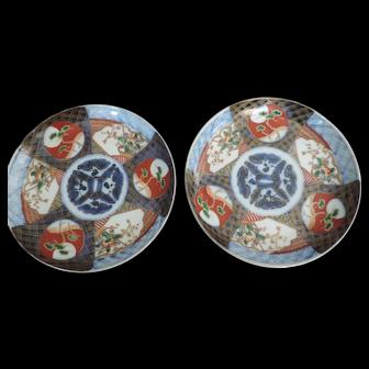 "Imari Meiji Period Plates, Stylized Chrysanthemum and Flowers Motif, 7 1/2"", Set of 2"