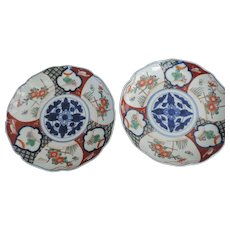 "Imari Meiji Period Scalloped Plates, Stylized Chrysanthemum and Flowers, 8 1/2"" X 1 3/8"", Set of 2"