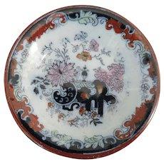 Ridgway China Butter Pat, Corey Hill Pattern