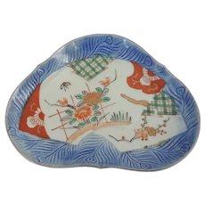 Japanese Imari Hand Painted 3 Lobe Dish