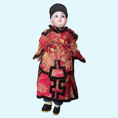 "Antique Chinese German Bisque Doll. All Original 10"" 1/2"""
