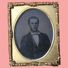 Antique Daguerreotype  Tin Type or Painting On Glass