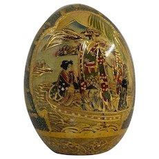 Satsuma Hand Painted Porcelain Egg Circa 1950's