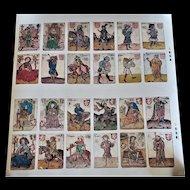 Uncut Sheet of 24 Czechoslovakian Hofamterspiel Playing Cards