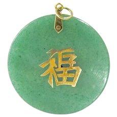 Chinese 14K Yellow Gold Jadeite Jade Good Luck Pendant