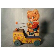 Vintage Fisher Price Tiny Teddy #634 1955-57