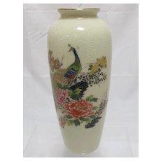 """Old Japanese Satsuma Type Vase with Bird 9"""" tall"""