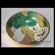 Antique Japanese Kutani Bowl
