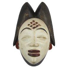 African Carved Wood Mask Punu