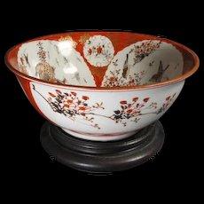 19th Century Japanese Kutani  Bowl Signed