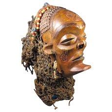 Chokwe Tribal African Mask