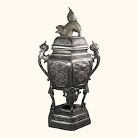 """Japanese Bronze Vase with a Fo Finial  12"""" Tall"""