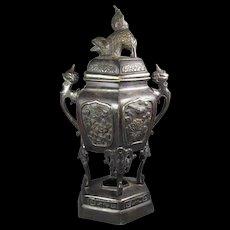 Japanese Bronze Vase Foo Finial