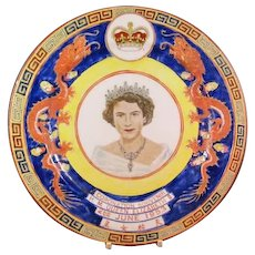 Queen Elizabeth  Coronation Dragon Plate from China