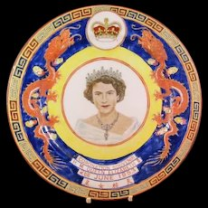 Chinese Queen Elizabeth  Dragon Plate