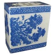 Chinese Porcelain Block Censor