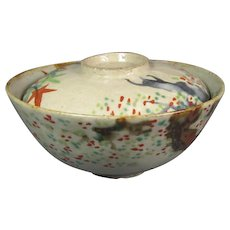 Japanese Covered Bowl