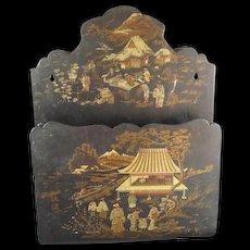 Antique Chinoiserie Papier- Mache Wall Pocket