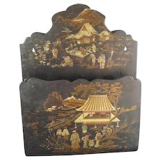 Chinoiserie Papier- Mache Wall Pocket