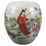 Chinese Porcelain Jar  with Boys