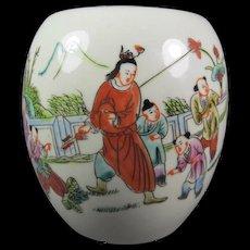 Chinese Porcelain Jar  Boys an Elder