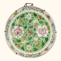 """18th Century  Chinese Enameled Porcelain Bowl/Charger 12  3/4"""" diameter"""