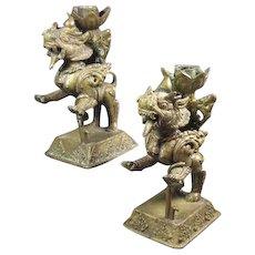 """Antique Thai Bronze Lion Candlesticks 6"""" tall"""