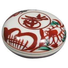 Japanese Porcelain Ink/Paste Pot Arita Style