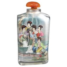 Old Chinese Inside/Reverse Painted Glass Snuff Bottle