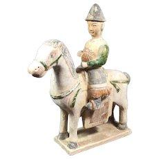 Antique  Chinese Equestrian Figure