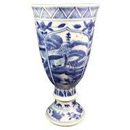 Chinese Kangxi Porcelain Goblet