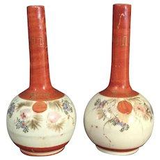 Antique Japanese Kutani Vases