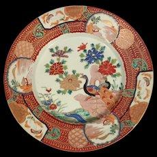 19th Century Japanese Imari Porcelain Enameled Plate