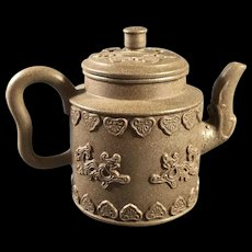 Chinese Yixing Pottery Tea Pot