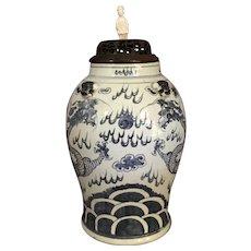 Antique 18th Century Chinese Dragon Vase