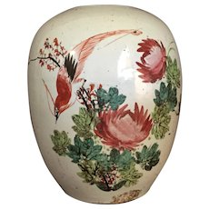 Antique Chinese Bird and Floral Ginger Jar