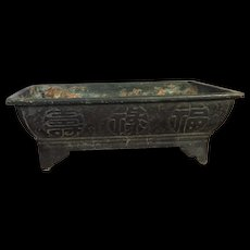 Old Japanese Bronze Archaistic Planter/Vessel