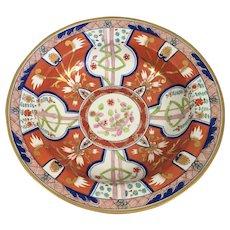 Imari-Type Porcelain Bowl - Red Tag Sale Item