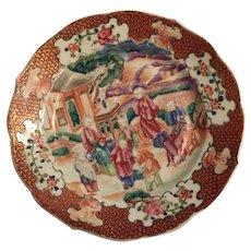 Chinese Porcelain Dish  18th Century