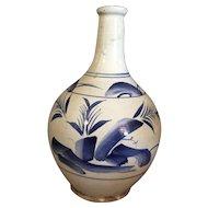 19th Century Asian Ceramic Vase