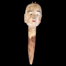 19th Century Chinese Hand Puppet