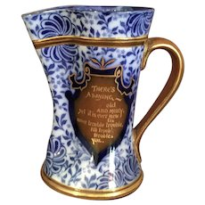 Doulton Motto Pitcher Arts & Crafts Style