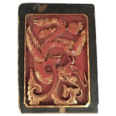Chinese Carved Dragon Panel