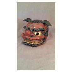 Japanese Carved Wood Lion Mask