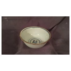 17th Century Chinese Porcelain Bowl
