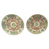 Chinese Enameled Medallion Plates