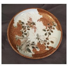 Old Kutani Plate from Japan