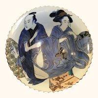 "19th Century Erotic  Japanese Porcelain Bowl  9  1/2 "" D"