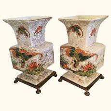 "Chinese Style Porcelain Phoenix Vases  8  3/4"" high"